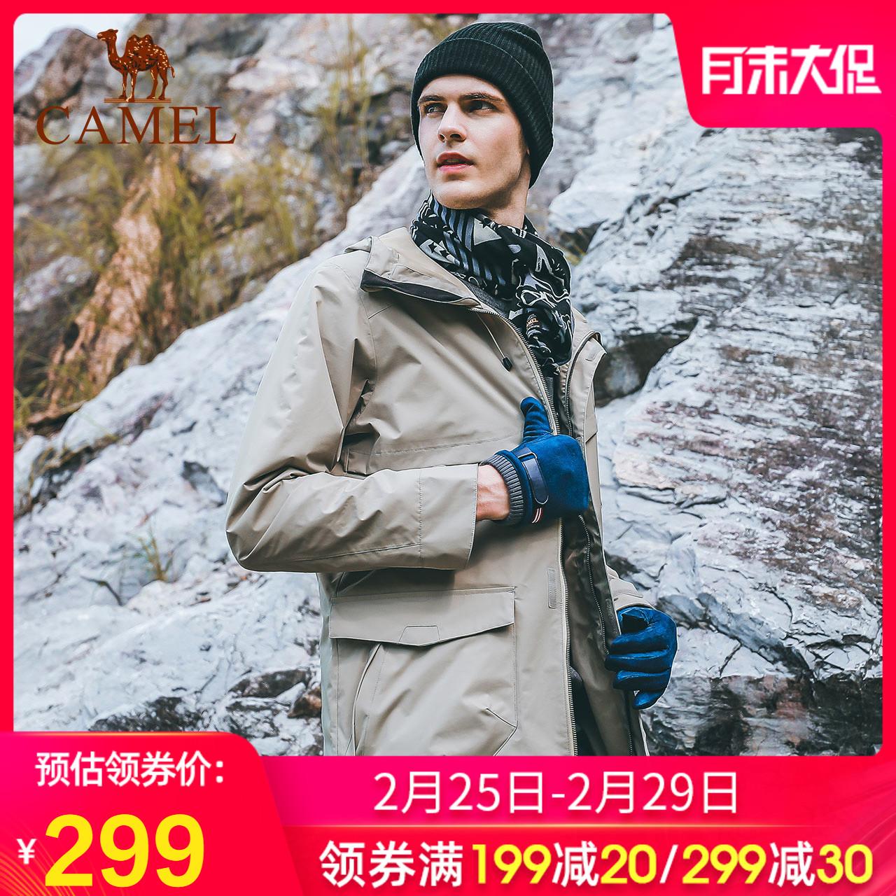 骆驼户外冲锋衣 秋冬男女情侣单层防风衣中长款登山服休闲外套潮