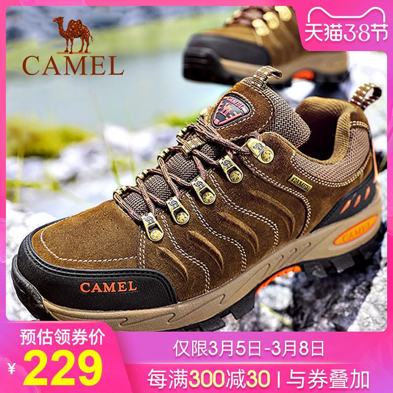 骆驼男鞋 春季男士真皮户外鞋登山鞋厚底防滑徒步鞋运动休闲鞋子