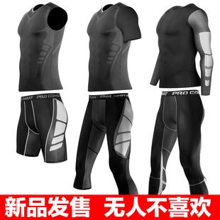 篮球运动v领紧身衣服男弹力速干t恤跑步短袖打底裤健身训练套装