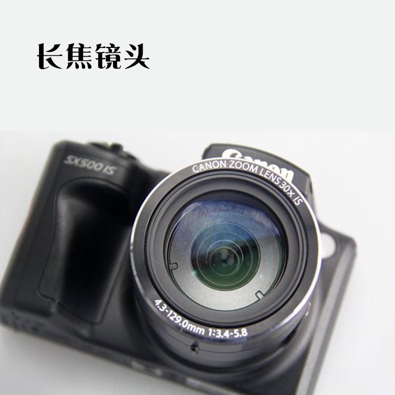 全新原装 Canon/佳能 PowerShot SX500 IS SX510高清长焦数码相机
