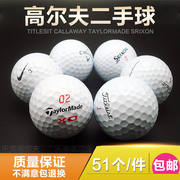 Golf used ball Titleist Callaway srixon TaylorMade Honma three or four layer ball 51 Pack