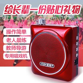 爱歌 Q26插卡音箱播放器便携式迷你小音响U盘MP3外放老人收音机