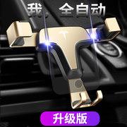 别克新君威 2013/2014/2015款老专用车载手机支架导航支架用品T1