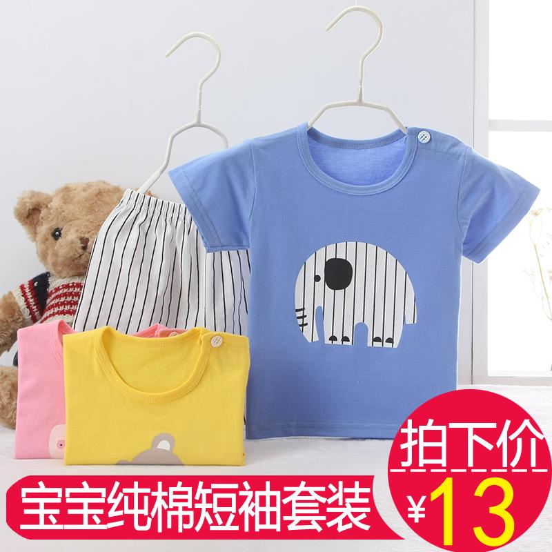 2岁男宝宝夏装10