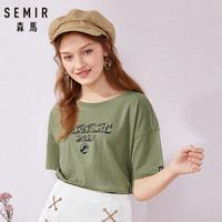 森马短袖T恤女2019夏季新款纯棉宽松圆领迷彩印花军绿色打结上衣