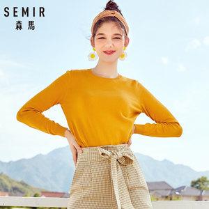 森马针织衫女2019春装新款纯色圆领套头长袖黄色毛衣学院风打底衫