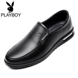 花花公子男鞋商务休闲皮鞋男士真皮套脚中老年软底气垫爸爸鞋子男