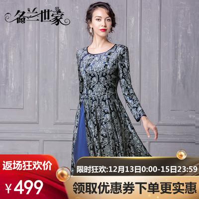 名兰世家时尚女装春秋印花中长款改良复古中式妈妈装长袖连衣裙