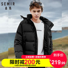 Sunma Down Garment Men Winter New Men's Lightweight Cap Short Portable Coat Youth Trend Anti-season Clearance