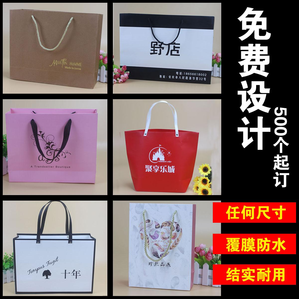 男女儿童服装袋 手提纸袋 购物袋定做 化妆饰品牛皮纸袋 订做logo