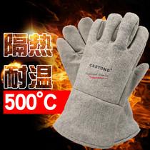 Caston gants isolés épaissi industriels haute température anti-brûlure à 500 degrés au four de cuisson à cinq doigts flexibles