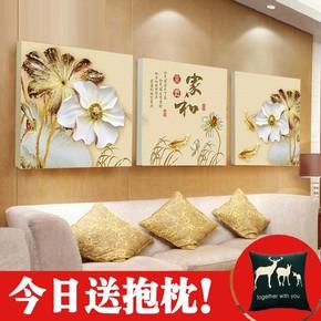 新中式客厅装饰画沙发背景墙挂画墙面墙壁荷花现代简约三联壁画