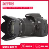 750D单机身 新手入门级单反相机 佳能 带WIFI EOS 套机 全新正品