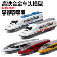 Harmony number subway alloy model children's toy EMU locomotive city iron light rail train sound and light pull back
