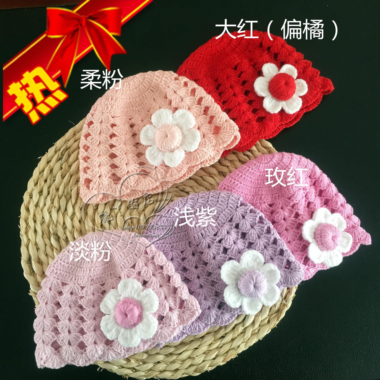 婴儿手工针织帽子