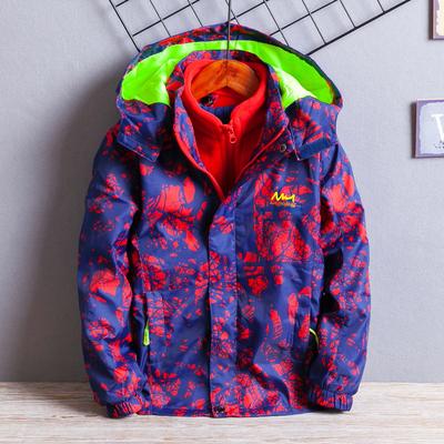 儿童冲锋衣三合一男童可拆卸迷彩外套加绒加厚两件套秋装2018新款
