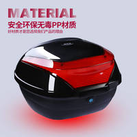 Electric car trunk trunk storage box motorcycle trunk rear trunk pedal battery car universal toolbox