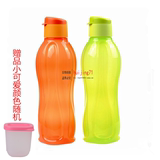 Genuine Special Baihui leak-proof cup portable plastic sports kettle light ego mother cap environmental protection bottle 0, 5-0, 75
