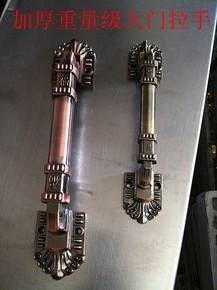 欧式仿古铜明装拉手青古红古 大门房门木门对开门拉手隐形门把手