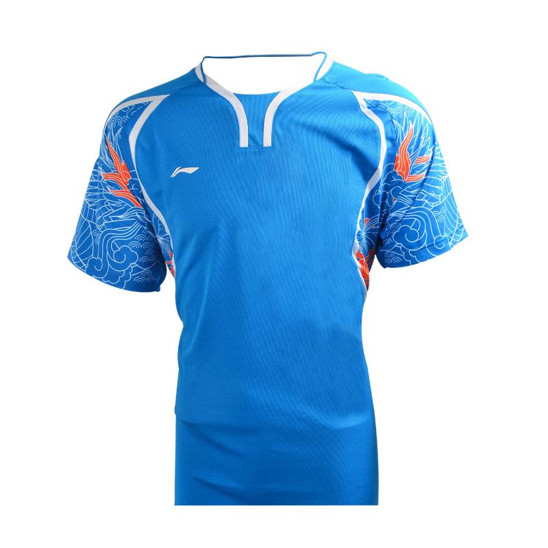 李宁羽毛球服比赛TD球迷版运动套装速干上衣男女短袖AAYL121