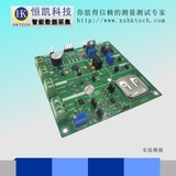 Hengkai data acquisition card supporting comprehensive experimental board learning board Labview USB development board automation