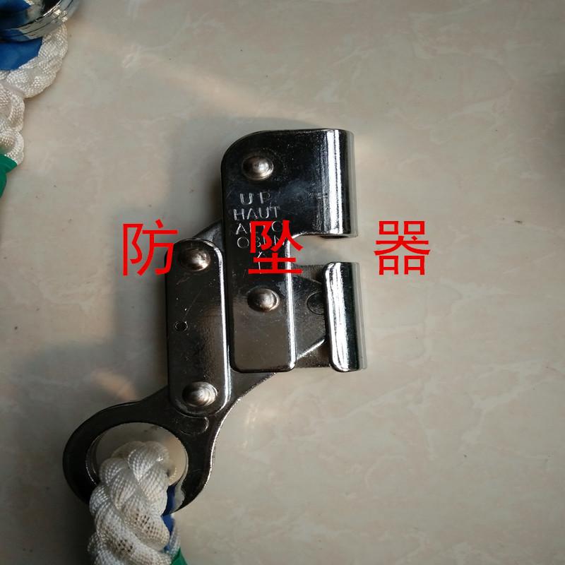 钢丝自锁器高空作业缓降器高空防坠器下降自锁卡