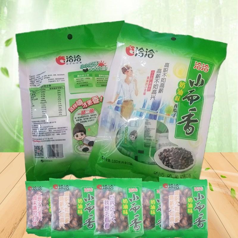 洽洽小而香瓜子奶油味西瓜子小包装休闲零食小吃180g/袋 4袋包邮