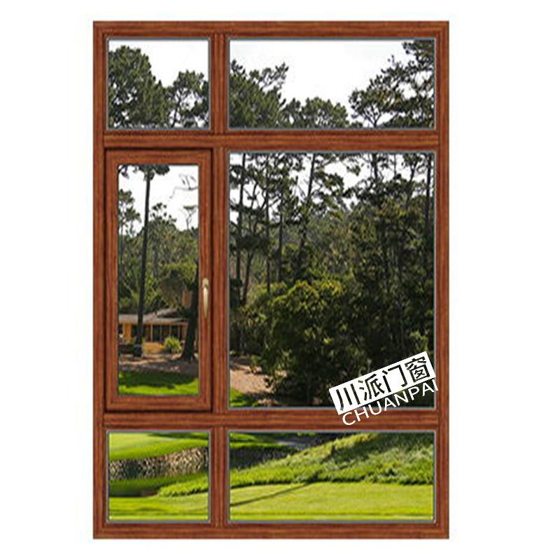 成都全屋定制中空钢化 玻璃隔音窗 封阳台铝合金门窗 川派W2系列