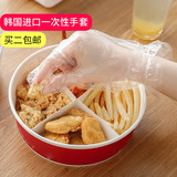 South Korea imported PULITO removable disposable gloves mixed vegetables hygiene gloves cleaning 100 plastic