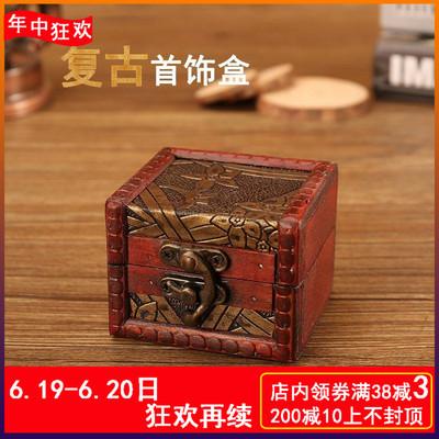 欧式复古首饰盒小号仿古木盒子木制收纳盒糖果礼品包装盒拍摄道具
