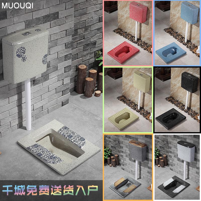 Туалеты напольные Артикул 578046204710