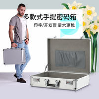 Aluminum alloy portable password box safe instrument box document file storage box money box multi-function toolbox