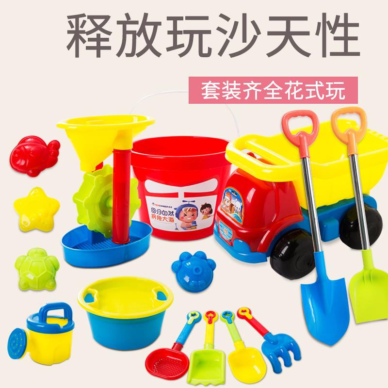 超萌沙滩玩具套装挖沙男孩儿童决明子工具铲子桶女孩宝宝玩沙子