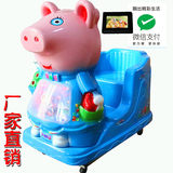2019 new factory direct children's electric pig coin-operated rocking cradles baby music commercial remote car specials