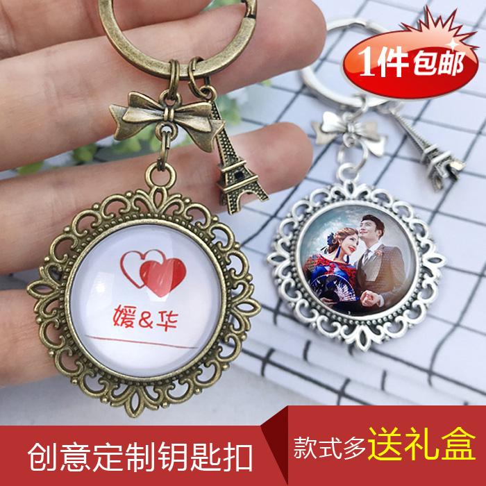 定制影楼情侣照相片刻字汽车挂件双面钥匙扣链圈毕业纪念礼物订做