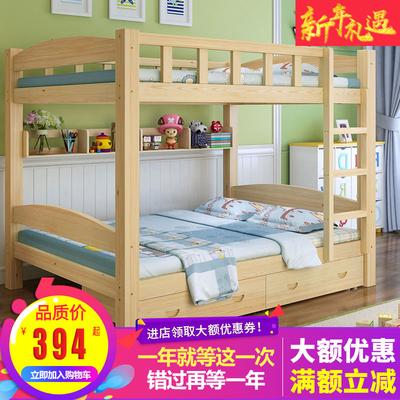 上下铺儿童床实木品牌巨惠