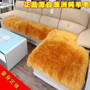 澳洲欧式纯羊毛沙发垫定做冬季防滑加厚高档真皮毛绒贵妃飘窗坐垫