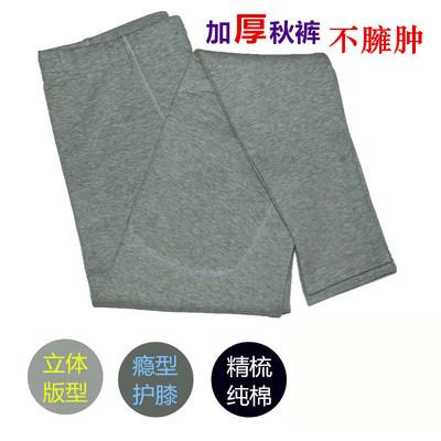 线裤莱卡棉男
