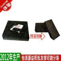 Authentic Yiqingyuan Black Tea Years of Fragrance 2012 Black Brick Hunan Anhua Authentic Royal Tea Garden Super bud head