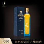 Johnnie Walker尊尼获加蓝牌星座限量射手座星空瓶200ml单瓶预售