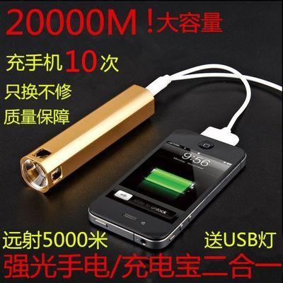 20000容量充电宝手电筒强光远射超亮多功能防水户外探照灯可充电