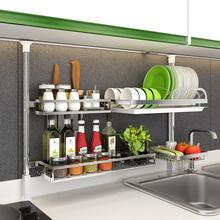 免打孔厨房置物架收纳架子墙上壁挂橱柜挂架碗碟架沥水架用品2层