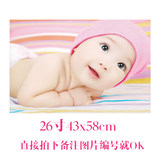 Baby poster photo pictorial lovely beautiful pregnant women fetal education big picture wall poster picture baby doll men and women