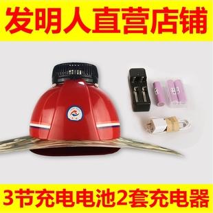 风扇帽带USB充电多功能夏季降温防砸工地风扇安全帽包邮非太阳能