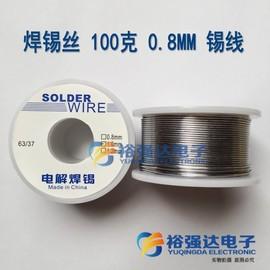 焊丝 100克焊锡丝 焊锡线 线径0.8MM 63/37 家用焊锡丝图片