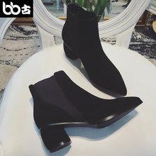 BB古网红店 新款新款尖头厚底粗跟低跟女短靴弹力松紧单靴骑士靴