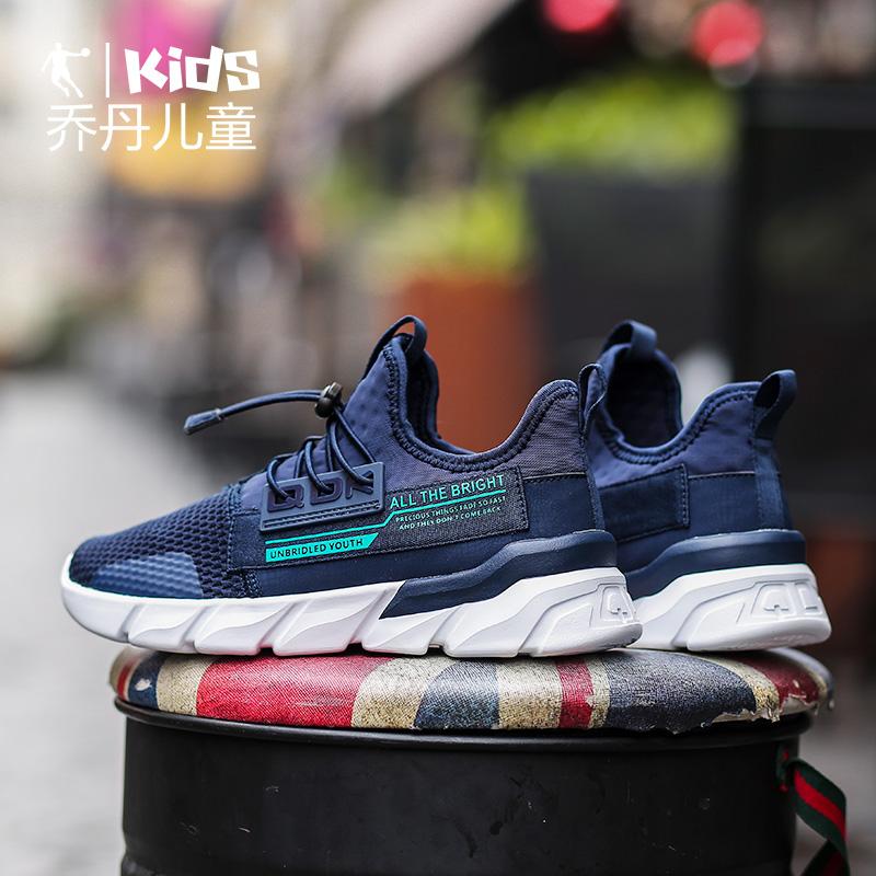 乔丹童鞋儿童运动鞋男童鞋子2019新款春夏中大童网面小学生跑步鞋