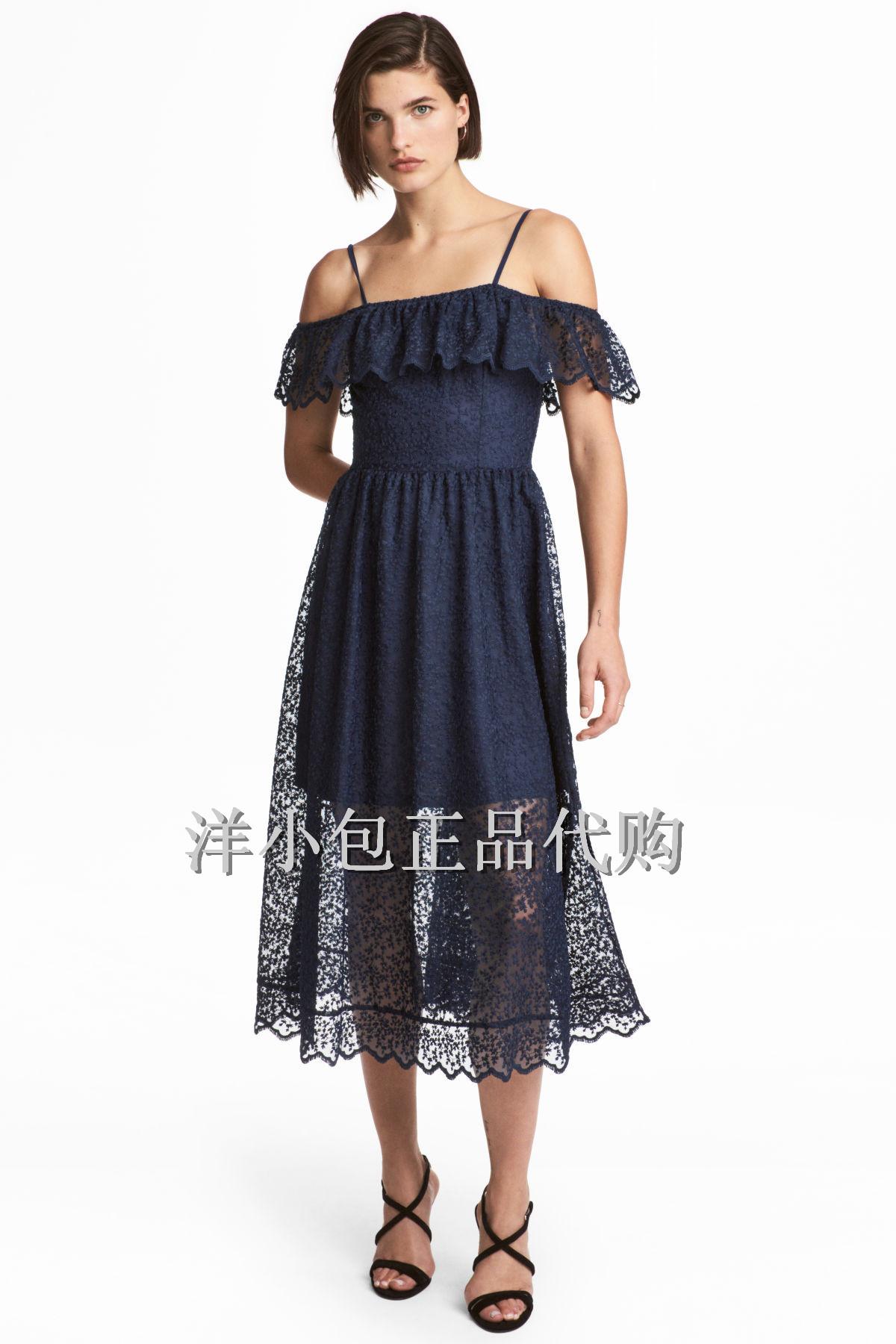 hm裙吊帶蕾絲
