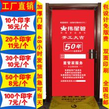 门保护套装修门套保护套防盗门子母门进户门无纺布门罩保护门膜套