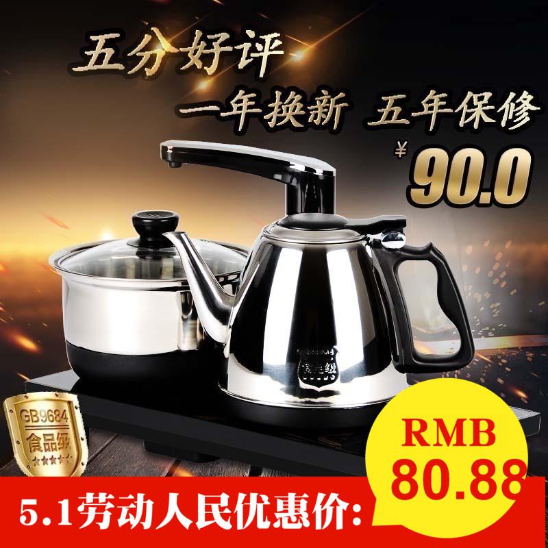 嵌入式电磁炉茶盘